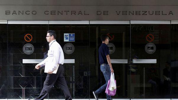 مصادر: بيانات البنك المركزي تظهر أن اقتصاد فنزويلا انكمش 16.6% في 2017