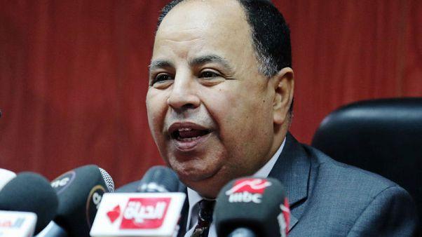 وزير: مصر تمضي على مسار تحقيق أهدافها المالية