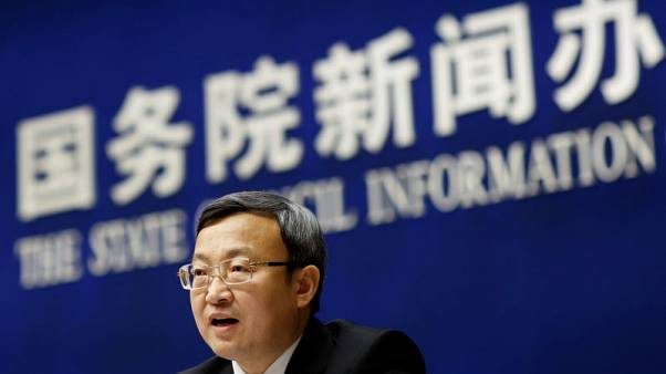 الصين: إصلاحات منظمة التجارة يجب أن تحمي مصالح الدول النامية
