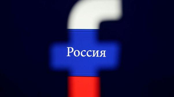 حصري-مصادر: روسيا تعتزم تشديد الغرامات على شركات التكنولوجيا المخالفة