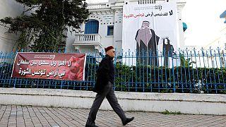 حملة في تونس ضد زيارة ولي العهد السعودي بن سلمان