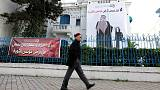 Tunisia activists to protest against Saudi Crown prince visit