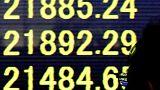 نيكي يرتفع 0.72% في بداية التعامل بطوكيو