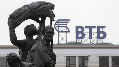 Russian bank - we assigned $12 billion 'loan' to poor African state by mistake