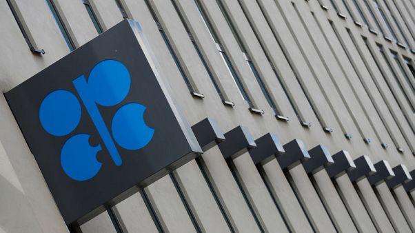 Oil investors still on edge, waiting on OPEC's word