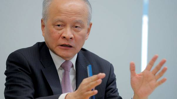 China not seriously considering U.S. Treasuries as trade war weapon - envoy