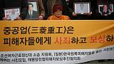 South Korean court decision on wartime forced labourers draws rebuke from Japan