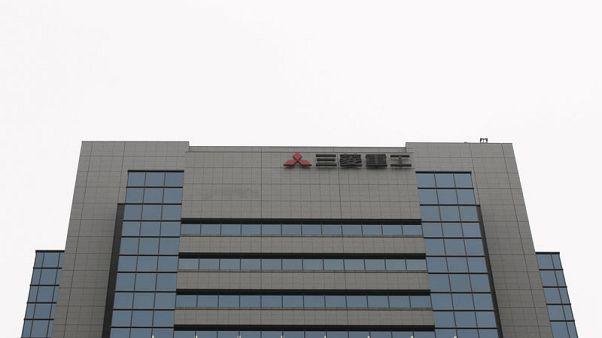 حكم كوري جنوبي بتعويضات من ميتسوبيشي اليابانية للعمالة القسرية