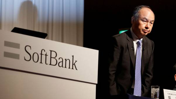 SoftBank sets indicative IPO price at £10 per share, unchanged from initial estimate