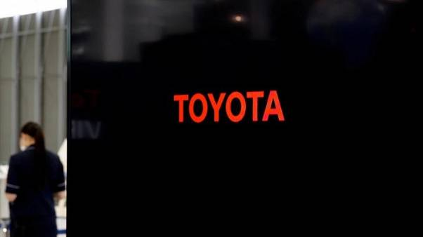 Toyota to shake up management structure