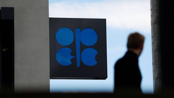 After Trump calls, Gulf OPEC members cover most of Iran oil loss - Reuters survey
