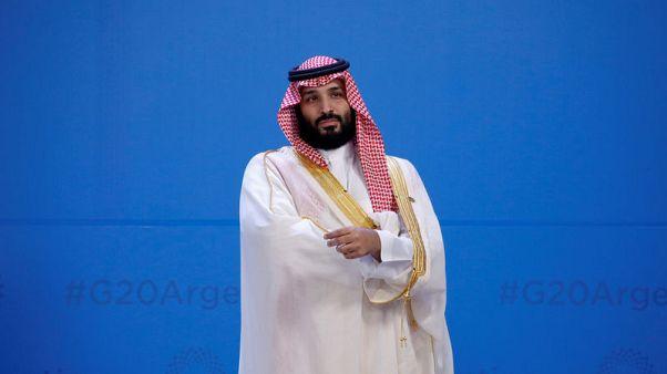 رئيس الصين : بكين تدعم السعودية في حملتها للتغيير الاقتصادي والاجتماعي