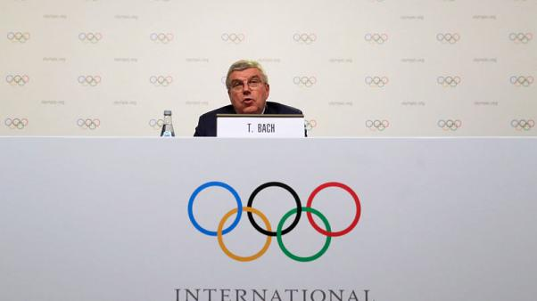 IOC sets up committee to assist on human rights