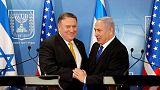 نتنياهو يبحث مع وزير الخارجية الأمريكي إيران وقضايا إقليمية أخرى