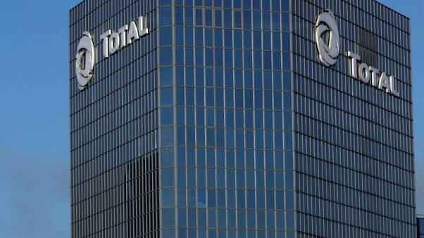 Energy group Total and Hanwha to expand Daesan site in South Korea
