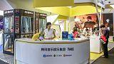 Tencent Music presses play on $1.2 billion U.S. IPO