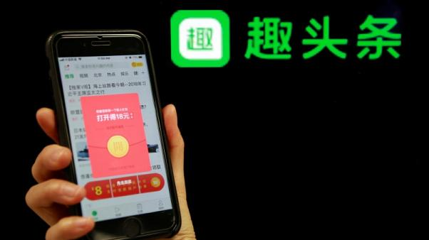 Earn after reading - China news app lures with clickbait and cash