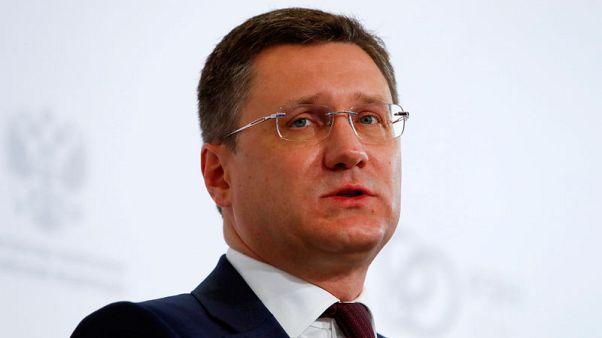 Russia's Novak calls U.S. sanctions against energy ministry unit 'baseless'