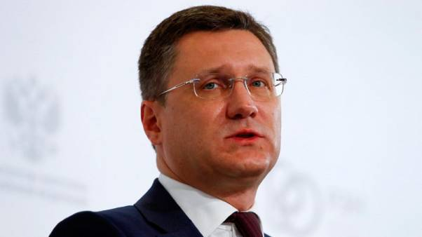 Russia's Novak says OPEC, other oil producers to discuss Qatar's OPEC exit