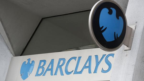 Barclays to keep Swiss private banking growth momentum in 2019