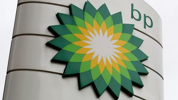 Egypt says approves BP acquisition of 25 percent stake in Eni's Nour concession