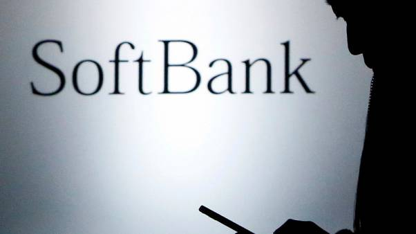 SoftBank's blockbuster IPO reaches $23.5 billion after extra share sale