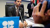 الإمارات تنوي خفض إنتاج النفط 2.5% في يناير مقارنة مع مستوى أكتوبر