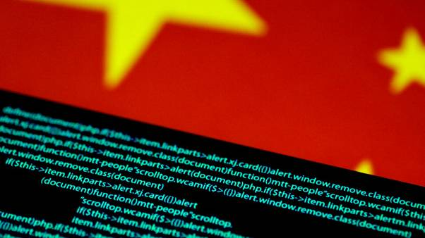 Chinese hacking against U.S. on the rise - U.S. intelligence official