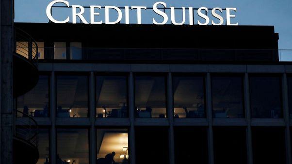 Credit Suisse announces 1-1.5 billion Swiss franc share buyback