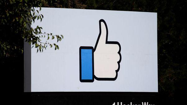 """الشرطة تعلن """"انتهاء الخطر"""" بعد تحذير من وجود قنبلة في مقر شركة فيسبوك في مينلو بارك"""