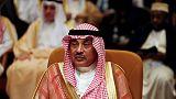 وزير الخارجية: الكويت مستعدة لاستضافة التوقيع على اتفاق سلام باليمن