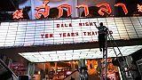 """""""Ten years Thailand"""", un film anti-junte qui fait entrer la politique au cinéma"""