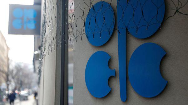 OPEC's oil-cut pledge is vague, but Saudi plans lend some credibility