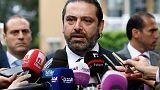 الحريري: السعودية ستساعد لبنان اقتصاديا بمجرد تشكيل الحكومة