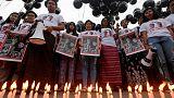 مجلس النواب الأمريكي يدعو ميانمار للإفراج عن صحفيي رويترز