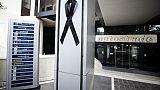 Ponte: Aspi, 50 mln a familiari vittime