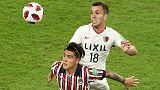 Kashima beat Guadalajara 3-2 to reach Club World Cup semis