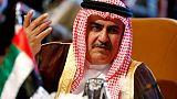 وزير خارجية البحرين يدافع عن قرار استراليا بشأن القدس