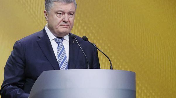 Ukraine president hopes anti-corruption court formed by February
