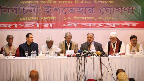 Bangladeshi opposition pledges to remove media curbs, raise pay, freeze energy prices