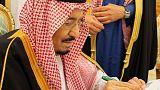 ميزانية السعودية لعام 2019 تعزز الإنفاق لتحفيز الاقتصاد المتباطئ