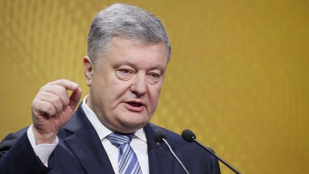 World Bank ok's $750 million loan guarantee for Ukraine: Poroshenko