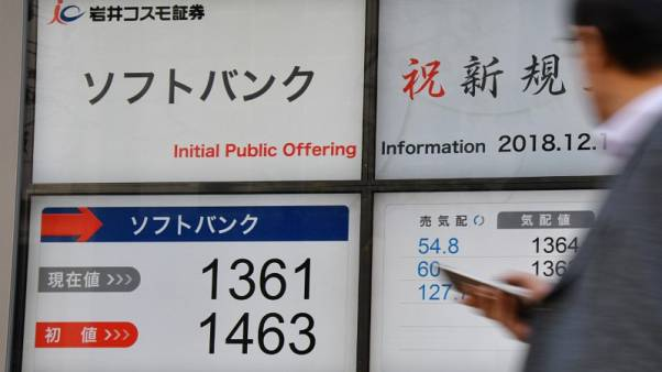 SoftBank telco suffers rare Japan drop on debut after record IPO