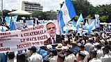 Guatemala: retrait de l'immunité et expulsion d'enquêteurs anticorruption de l'ONU