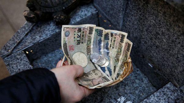 "Japan's top FX diplomat says markets ""over-reacting"" to weak economic data"