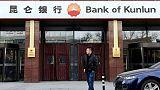 مصادر: مؤسسة البترول الصينية قد تقلص روابط بنك كونلون مع إيران