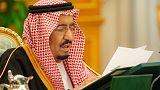 مهرجان الجنادرية في السعودية يبدأ في استقبال زواره