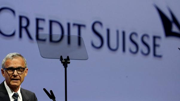 Credit Suisse chairman says on track to boost equity return - media