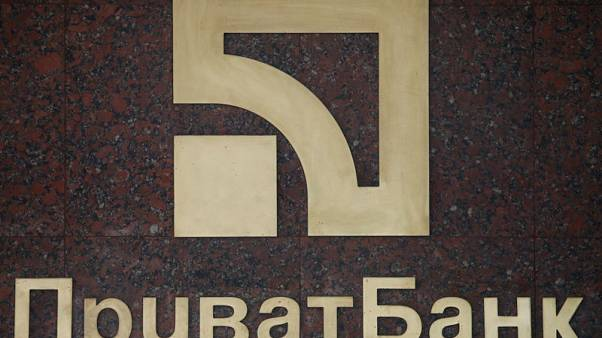 Ukraine's PrivatBank appeals court ruling in claim against ex-owners