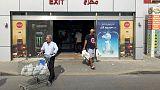تباطؤ النمو السنوي لاقتصاد البحرين إلى 1.6% في الربع/3